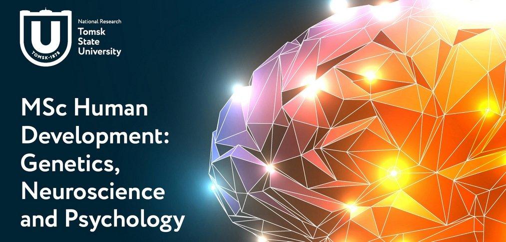 MSС HUMAN DEVELOPMENT: GENETICS, NEUROSCIENCE AND PSYCHOLOGY